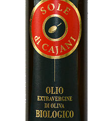 Huiles extra vierge d'olive BIO